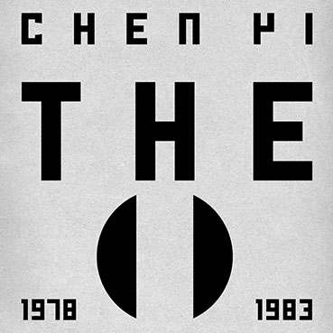Chen Yi - The 1978-1983 LP 28788