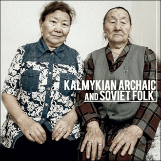 Kalmykian Archaic and Soviet Folk LP 28701