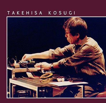 Takehisa Kosugi -  New York, August 14, 1991 LP 28763