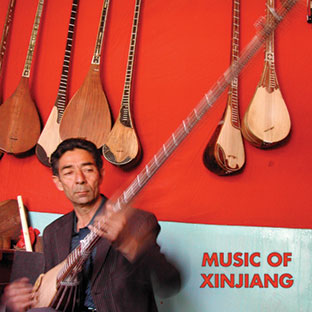Music of Xinjiang LP 27034