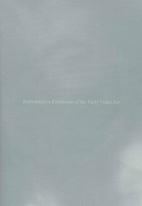 Retrospective of Early Video Art (Japan) Book+DVD 27017