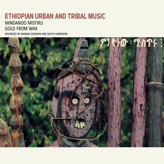 Ethopian Urban and Tribal Music 2LP 27748
